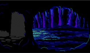 Mirror Cave Interior
